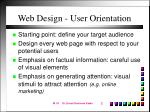web design user orientation
