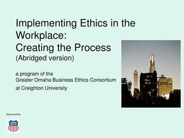 ethics privacy in the workplace