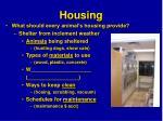 housing4