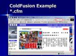 coldfusion example cfm