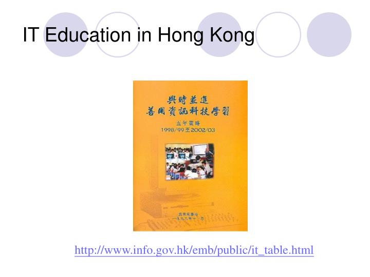 It education in hong kong