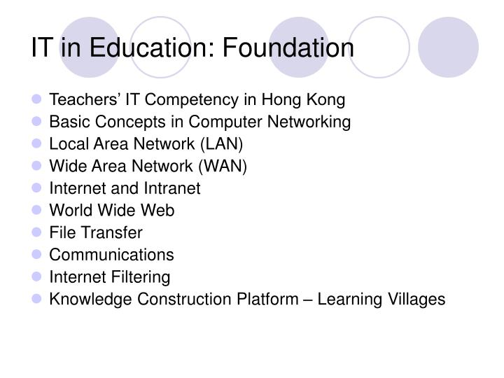 It in education foundation