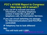 fcc s 4 10 98 report to congress how long will it remain