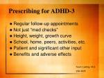 prescribing for adhd 3