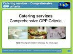 catering services comprehensive gpp criteria