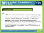 catering services comprehensive gpp criteria29
