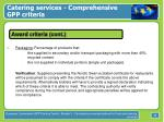 catering services comprehensive gpp criteria36