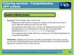 catering services comprehensive gpp criteria37