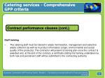 catering services comprehensive gpp criteria41