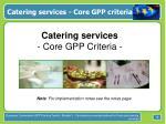 catering services core gpp criteria