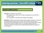 catering services core gpp criteria23