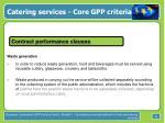 catering services core gpp criteria24