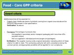 food core gpp criteria10
