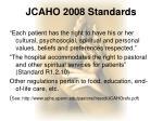 jcaho 2008 standards