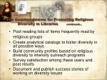 ten commandments for promoting religious diversity in libraries continued