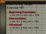 determining target exercise hr