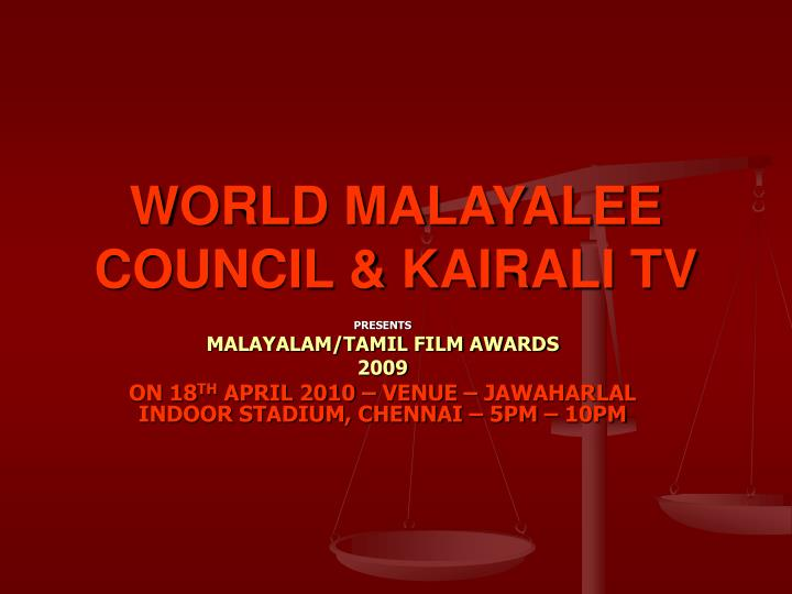 World malayalee council kairali tv