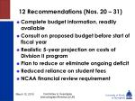 12 recommendations nos 20 31