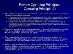 review operating principles operating principle 2 141