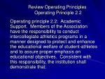 review operating principles operating principle 2 2