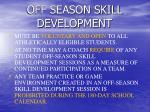 off season skill development18