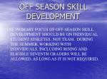 off season skill development19