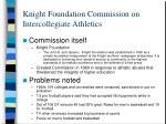 knight foundation commission on intercollegiate athletics