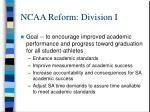 ncaa reform division i