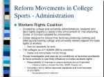 reform movements in college sports administration