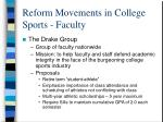 reform movements in college sports faculty