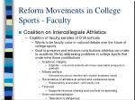 reform movements in college sports faculty20