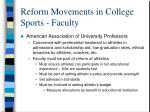 reform movements in college sports faculty21