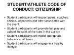student athlete code of conduct citizenship