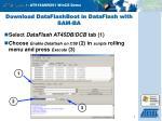 download dataflashboot in dataflash with sam ba