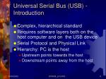 universal serial bus usb introduction