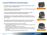 lenovo notebook carrying cases