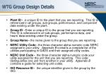 wtg group design details