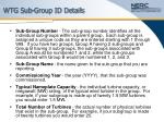 wtg sub group id details21