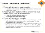 cache coherence definition17