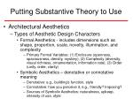 putting substantive theory to use26