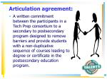 articulation agreement