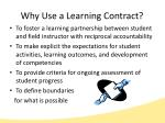 why use a learning contract