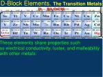 d block elements the transition metals