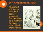 24 th amendment 1964