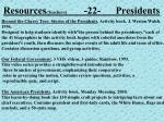 resources teachers 22 presidents