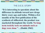 the d e s story16