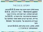 the d e s story3