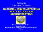 national issues affecting state local tax administration