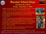 russian school siege storming the school friday september 3 2004