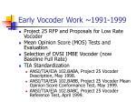 early vocoder work 1991 1999